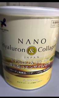 Nano collagen powder(JAPAN)