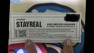 Stayreal coupon discount