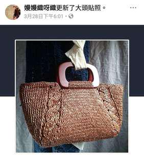 🚚 買就送價低為贈品 。訂製款純手工編織包