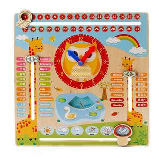 Kids Learning- Multifunction calendar clock date month weather