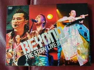 Beyond The Story Live 2005 DVD