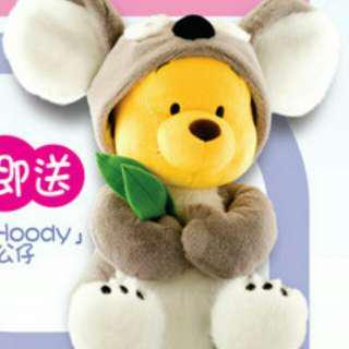 "13"" Winnie the pool Koala Hoody 公仔 限量版"