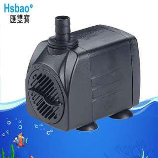 HSBao Submersible HSB 2000 Return Pump (5000 Litres/Hour)