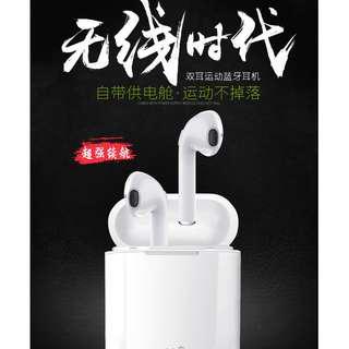 回購區 i7S TWS 有充電倉 無線 雙耳 藍牙 耳機 安卓 蘋果皆可用 上班  一對二  交換禮物 i7STWS