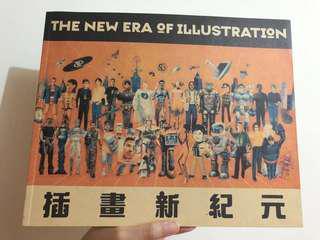 插畫新紀元 The New Era of Illustration 香港插畫師協會1999年出版