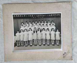 1976年舊照片:北角衛理小學(上午校)第十六屆畢業班(6B)全體同學合照 26x20cm