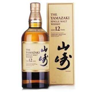 日本威士忌 山崎12年 Yamaziki 12Y whisky