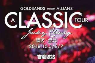 Jacky Cheung Concert on 7/10/2018