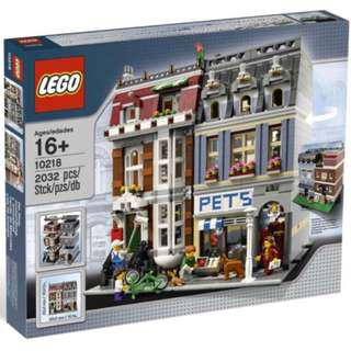 LEGO 10218 Pet Shop *cheapest*