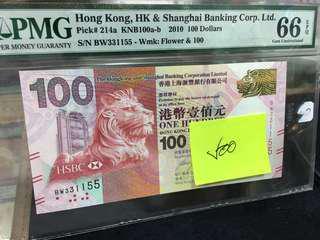 2010 匯豐銀行 100圓 BW 331155 66EPQ 對子號