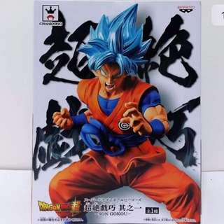 Dragonball DB Heroes Transcendence Art Vol 1 God Saiyan Son Goku