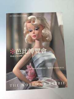 Barbie dolls collection book