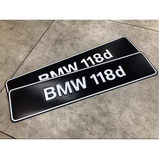 BMW 118d Number Plate