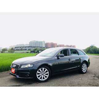 2011年式 Audi A4 Avant 2.0 TFSI 五門旅行車首選 市場最低價 保證實車