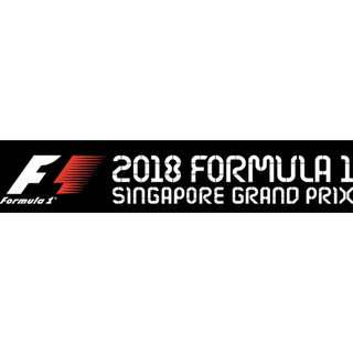 F1 Tickets for Sunday (Zone 4 Walkabout with full concert access)