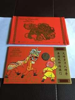 Spore 1995 1c to $5 UNC Set Hongbao Pack