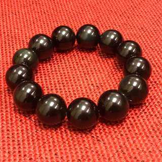 Rare exquisite Obsidian bracelet