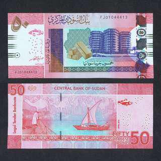 2018 SUDAN 50 POUNDS P-NEW UNC *FJ REPLACEMENT*