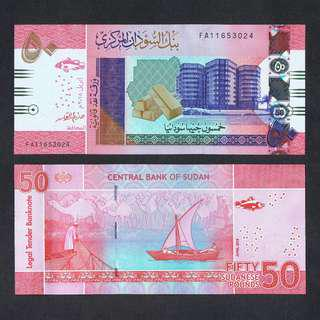 2018 SUDAN 50 POUNDS P-NEW UNC