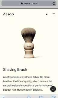Aesop shaving brush and bowl