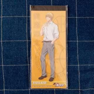 Kuroko no Basuke Portrait Notebook Official Merch - Kise