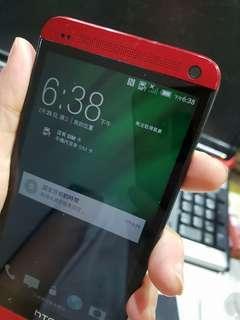 🚚 HTC 801 ➡️M7