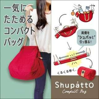 Japan Shupatto Compact Bag 大中細碼  日本直送