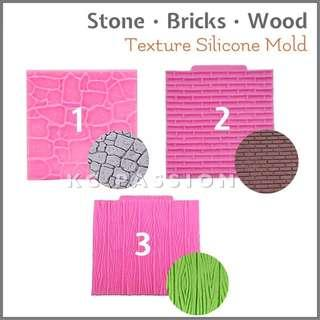 🎂 STONE • BRICKS • WOOD TEXTURE SILICONE MOLD
