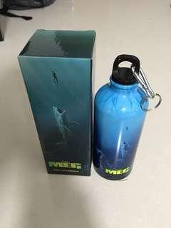 The Meg Movie Water Bottle 600ml