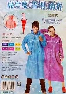 🚚 高亮度PVC反光全開式雨衣