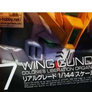 Bandai XXXG 00W0 Wing Zero Custom 17