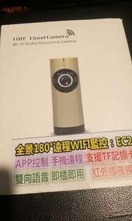 全景180度遠程WIFI監控器 監視器