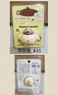 布甸狗 布丁狗 日本潤唇膏
