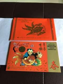 Spore 1994 1c to $5 UNC Hongbao Pack