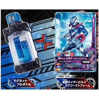 🇯🇵️UNIQLO 幪面超人BUILD CARD+1個 DX樽 (玩具)