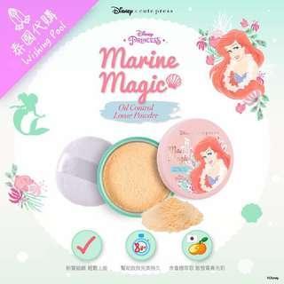 全新🇹🇭Cute Press聯名 小美人魚海洋魔法控油蜜粉