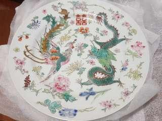 Beautiful Vintage Double Happiness (Dragon & Pheonix) Plate for sale