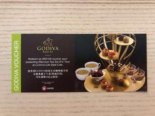 GODIVA 時尚生活咖啡館 金緻典藏下午茶100元現金券