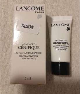 包郵Lancome 肌底液 sample 5ml