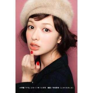 Sofina Aube couture esscnce premium rouge lips lunasol ipsa rmk kose shiseido ysl dior cle de peau 日本自然亮澤保濕稞粉色唇彩 唇膏