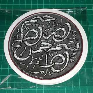 Basmalah / Bismillaahir Rahmaanir Raheem Static Cling Decals. Stickers are available too. Decal size 12cm diameter. $6 each / 3 for $15. Free Normal Mail. Add $2.90 for AM Mail.