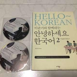 Hello Korean Textbook 2