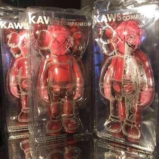 KAWS Companion Open Edition (Limited Edition)