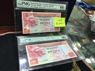 1999 匯豐銀行 100圓 FC 999888 / FC 888999 66/66EPQ 同冠雙豹子號