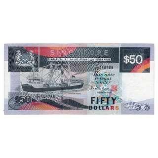 Singapore Ship Series $50 Banknote 348786