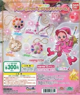 Bandai Magical Ojamajo Doremi Happy Lucky Die-cast Charm Keychain Set of 5