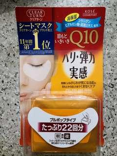 Kose Q10 彈力緊緻眼膜 (22對)