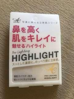 🚚 Pro lighting highlight compact powder