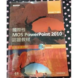 二手 國際性 碁峰MOS powerpoint 2010認證教材 PPT2010 電腦課 電腦課本大專院校 五專 課本