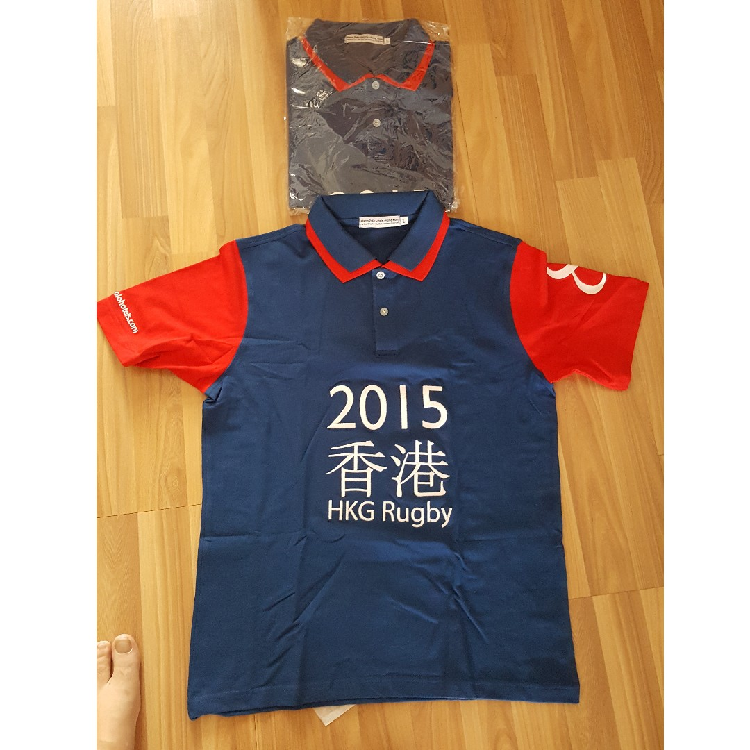new style 2815e 14afd 2 x new Rugby 7's Hong Kong Marco Polo Hotel 2015 t-shirts